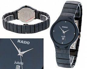 Копия часов Rado  №MX2670