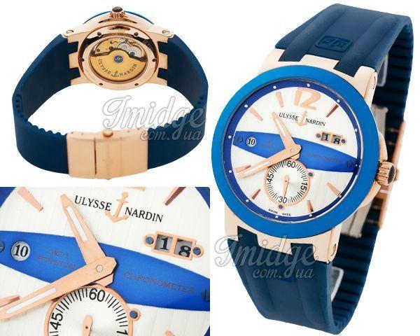 Мужские часы Ulysse Nardin  №MX2529