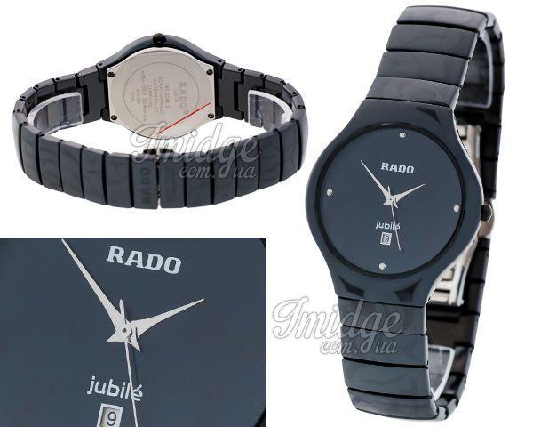 Женские часы Rado  №MX2670