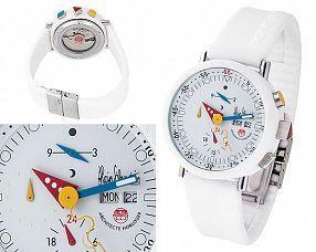 Унисекс часы Alain Silberstein  №MX3094