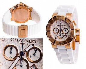Копия часов Chaumet  №N0857