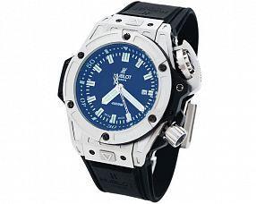 Мужские часы Hublot Модель №MX2787