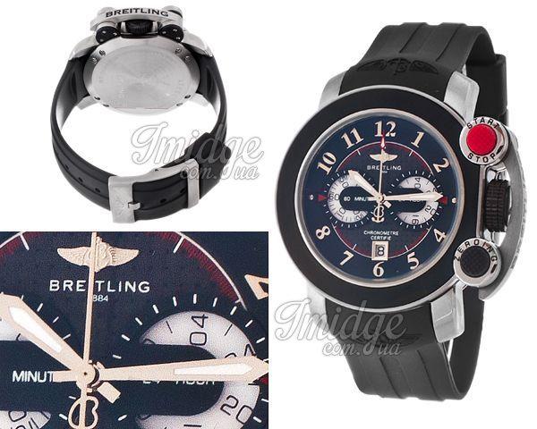 Копия часов Breitling  №MX1621