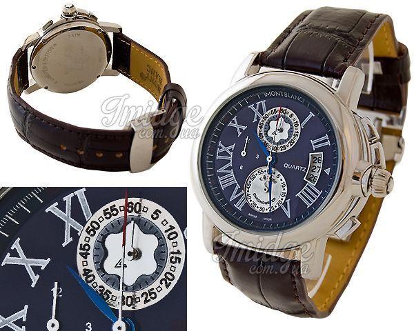 Копия часов Montblanc  №C0964