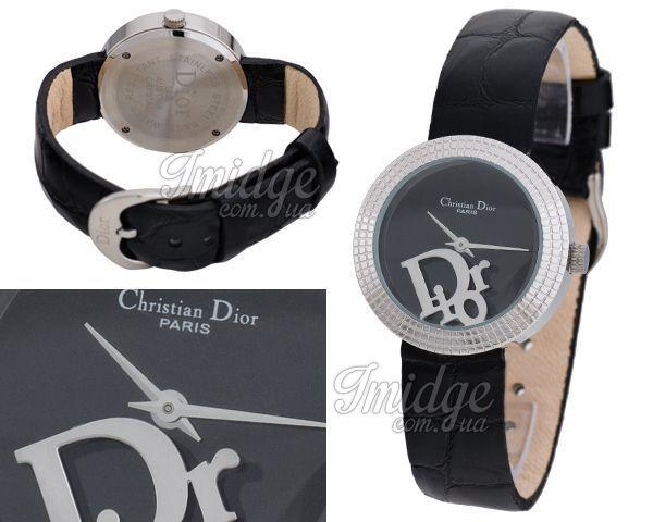 Женские часы Christian Dior  №N1039