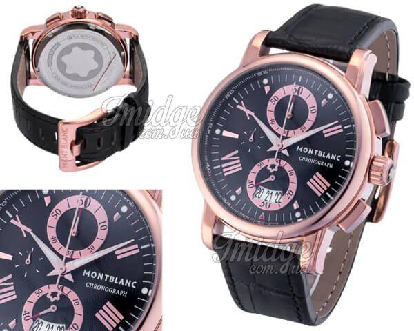 Мужские часы Montblanc  №N2701