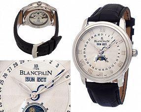 Мужские часы Blancpain  №N0909