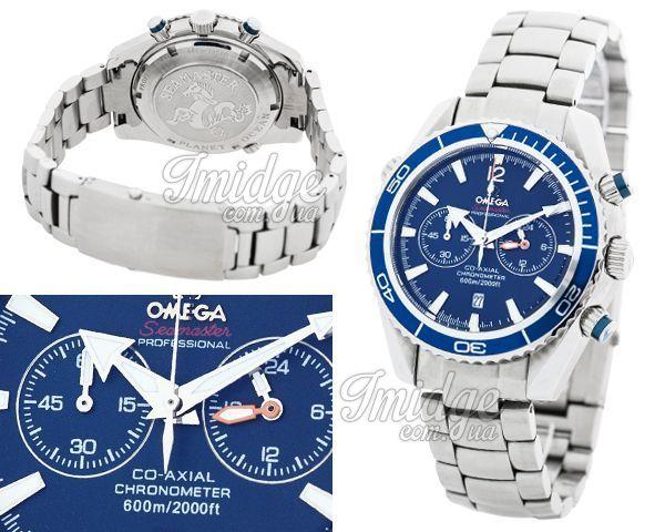 Копия часов Omega  №N2203