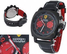 Мужские часы Ferrari  №N0108