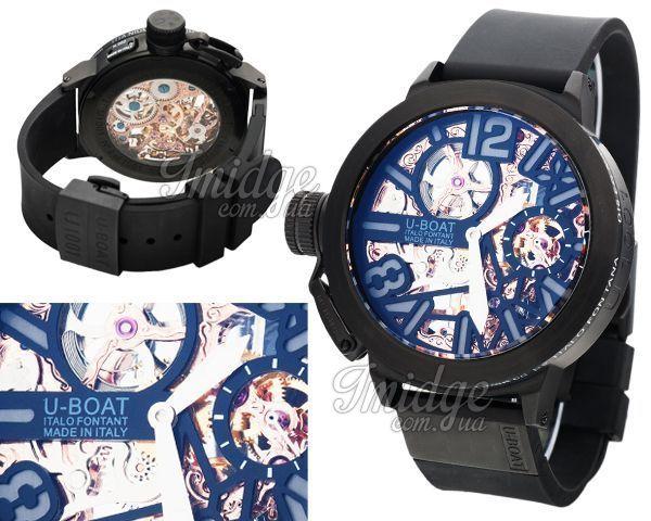 Мужские часы U-BOAT  №MX2106