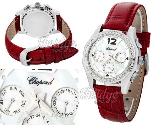 Женские часы Chopard  №MX2281