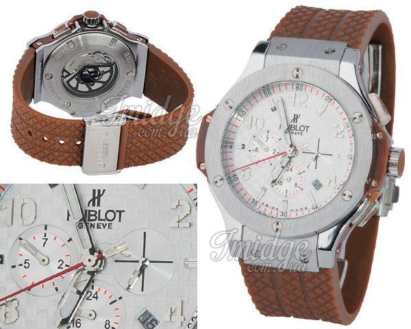 Мужские часы Hublot  №MX0675
