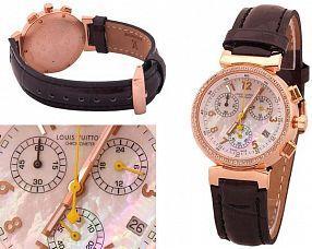Женские часы Louis Vuitton  №M2986