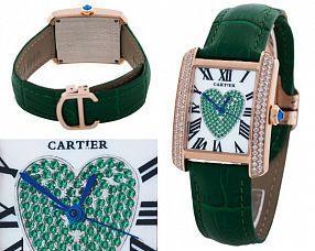 Женские часы Cartier  №N2370