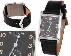 Мужские часы Patek Philippe  №M3066
