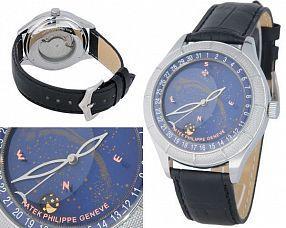 Копия часов Patek Philippe  №N0702