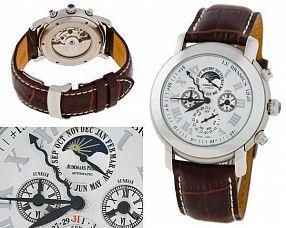Копия часов Audemars Piguet  №MX0980