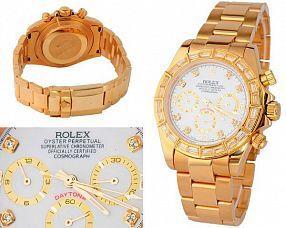 Копия часов Rolex  №M4395