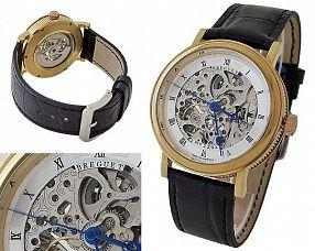 Копия часов Breguet  №S010