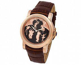 Мужские часы Ulysse Nardin Модель №MX2823