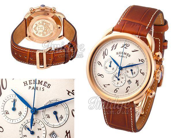 Мужские часы Hermes  №MX3282