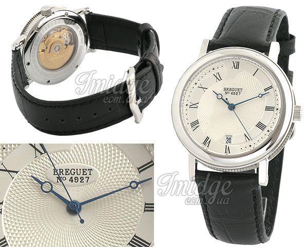 Мужские часы Breguet  №MX0185