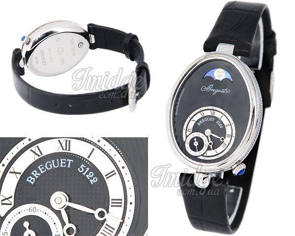 Женские часы Breguet  №M3247