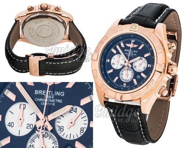 Мужские часы Breitling  №MX2010