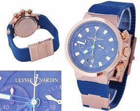 Мужские часы Ulysse Nardin  №P1115-1