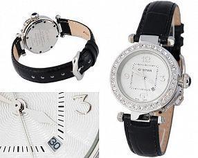 Копия часов Cartier  №MX0091