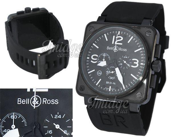 Мужские часы Bell & Ross  №N0198