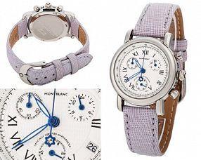 Женские часы Montblanc  №N1920