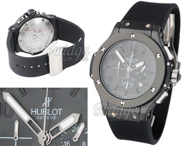 Мужские часы Hublot  №MX0067