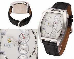 Мужские часы Ferrari  №MX3151