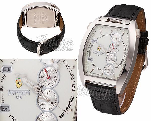 Копия часов Ferrari  №MX3151
