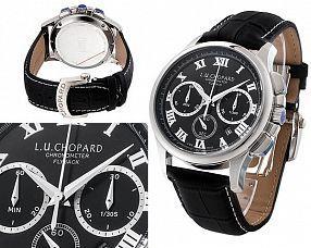 Мужские часы Chopard  №N2510