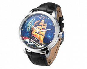 Копия часов Ulysse Nardin Модель №MX3401