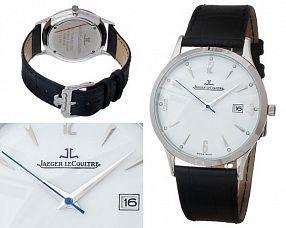 Мужские часы Jaeger-LeCoultre  №MX1634