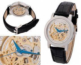 Копия часов Vacheron Constantin  №N1552