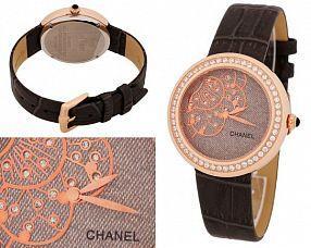 Копия часов Chanel  №N2333