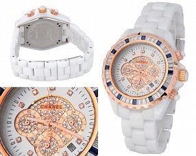 Женские часы Chanel  №MX0702