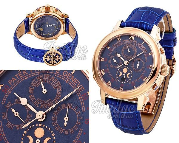 Мужские часы Patek Philippe  №N2468