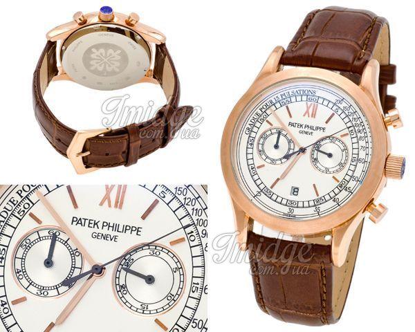Мужские часы Patek Philippe  №MX1106