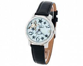 Женские часы Zenith Модель №MX2524