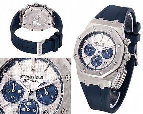 Мужские часы Audemars Piguet  №MX3179