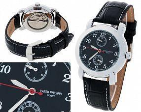 Мужские часы Patek Philippe  №MX2650