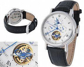 Копия часов Breguet  №N0043