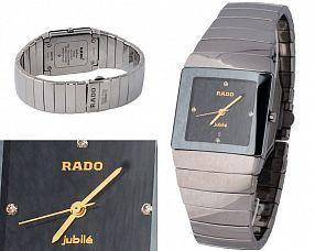 Копия часов Rado  №M1779