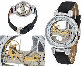 Копия часов Louis Vuitton  №MX1688