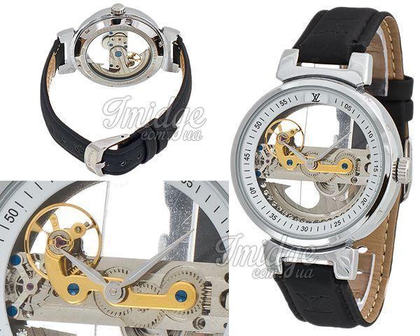 Женские часы Louis Vuitton  №MX1688